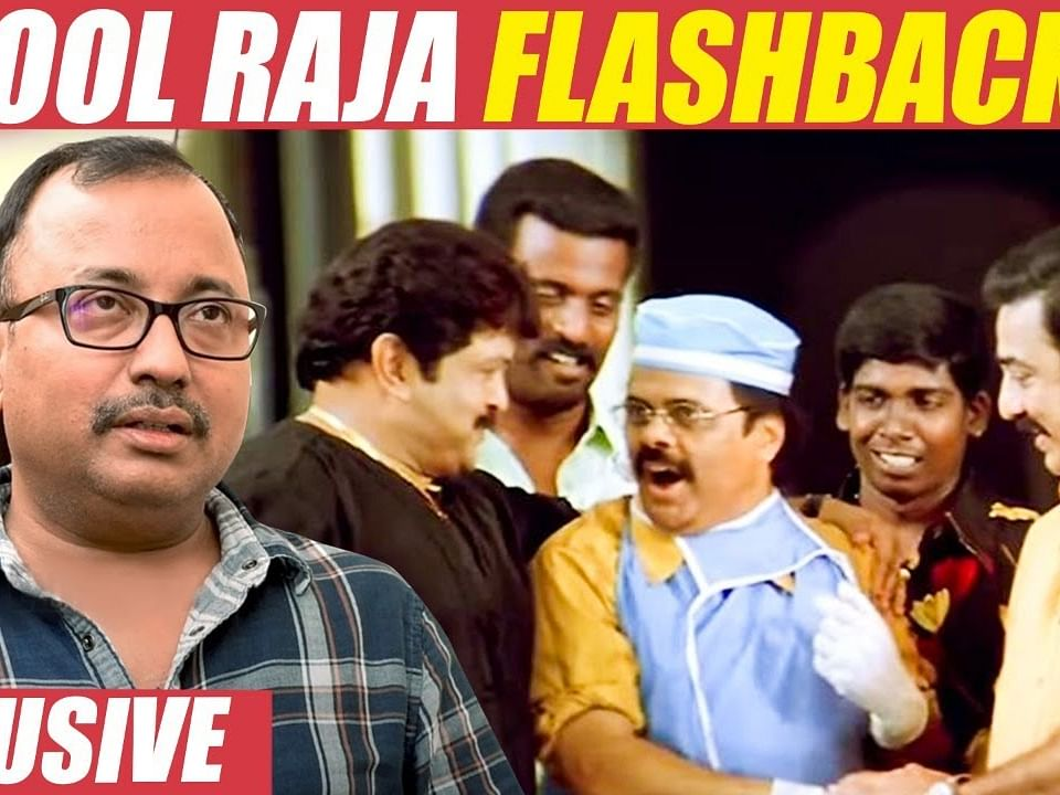 """K Balachander Escaped from Kamal...""- Saran 