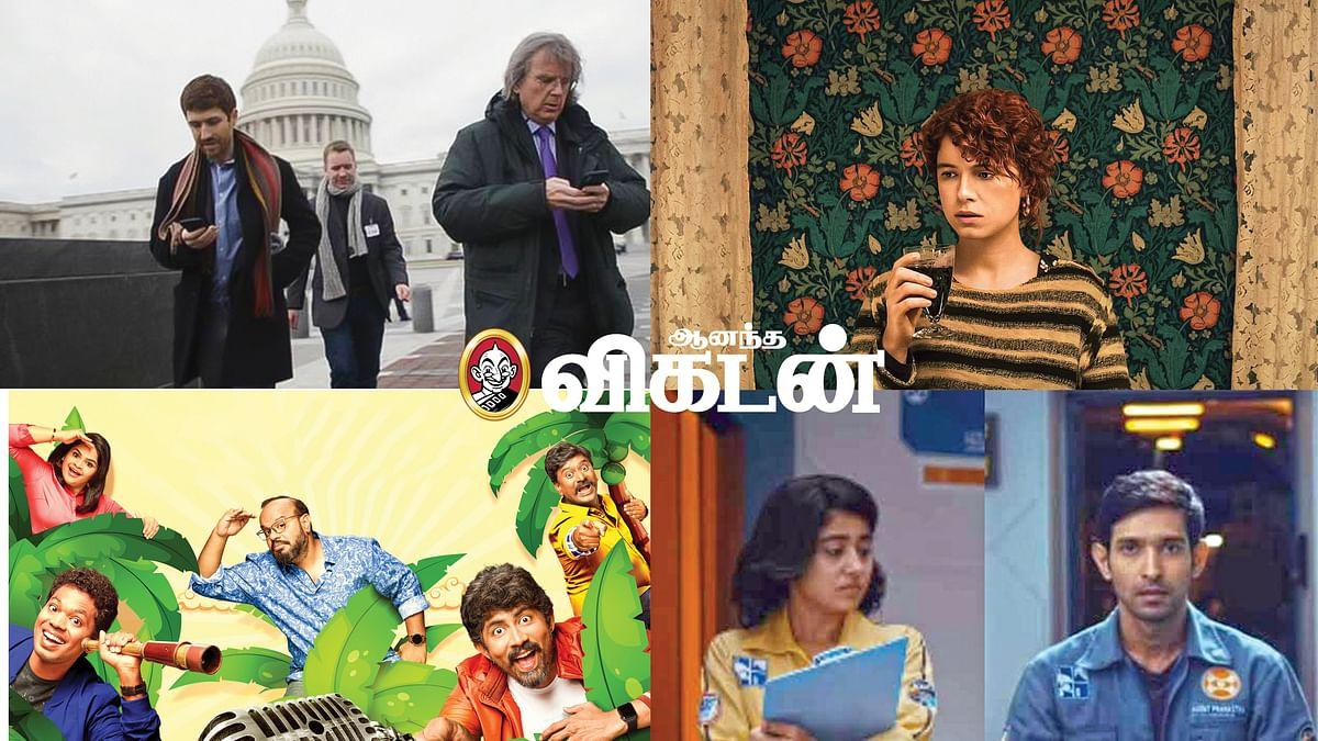 OTT கார்னர்