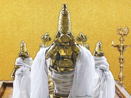 தென்னாட்டு திருப்பதிகள்