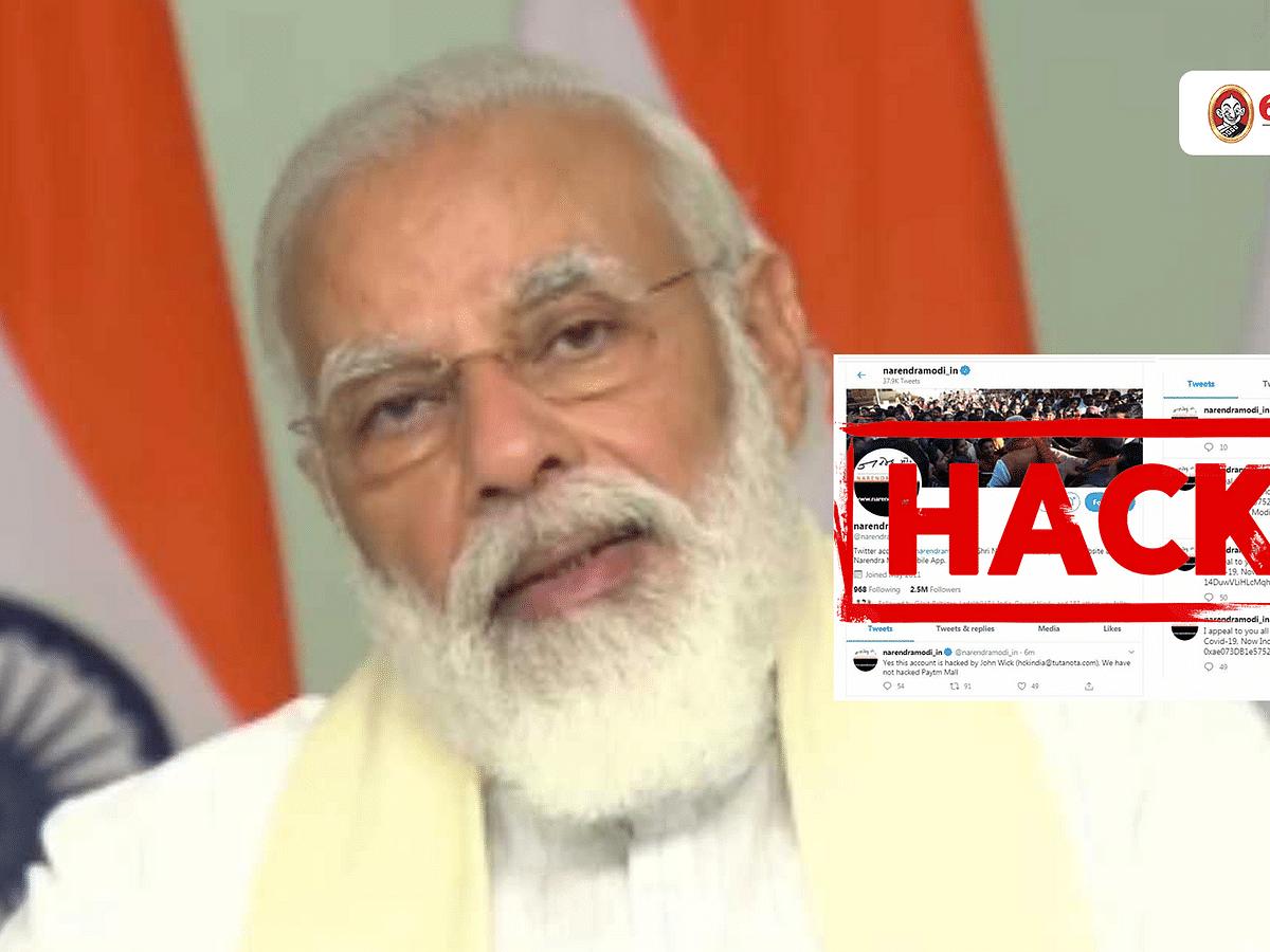 மோடியின் கணக்கை முடக்கியது யார்? ஓயாத ட்விட்டர் சர்ச்சை! #ModiTwitter