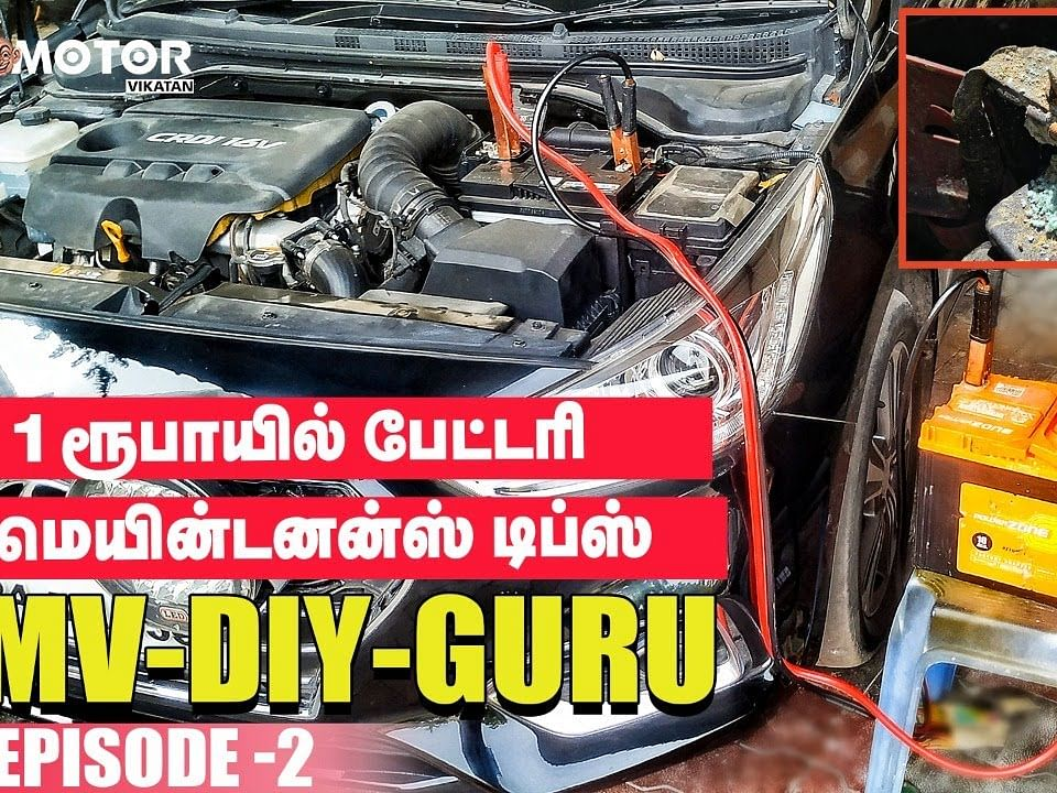 1 Rs Car Battery Maintenance Secrets #Episode2