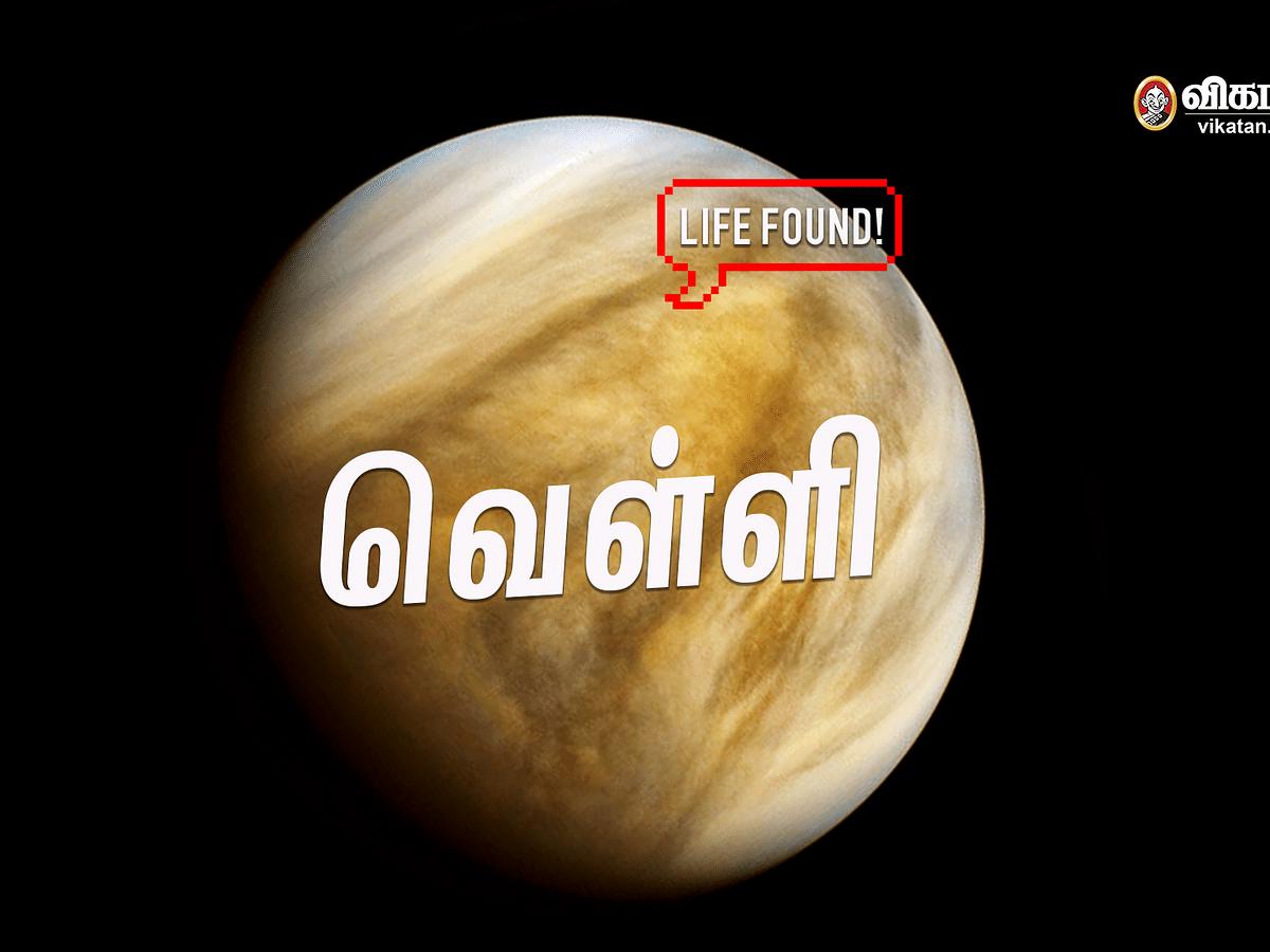 Venus-ல் அரிய வாயு... தகிக்கும் வெப்பத்திலும் உயிரினங்கள் வாழ்கின்றனவா?! #Explainer