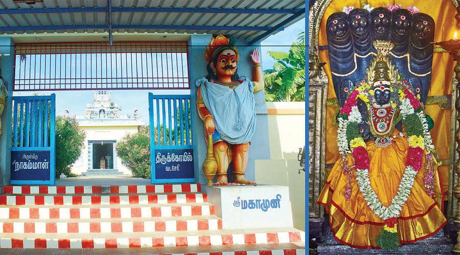 வடசேரி நாகம்மாள் ஆலயம்