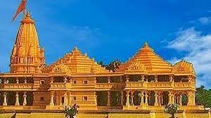 ராமல் கோயில் மாதிரிப்படம்