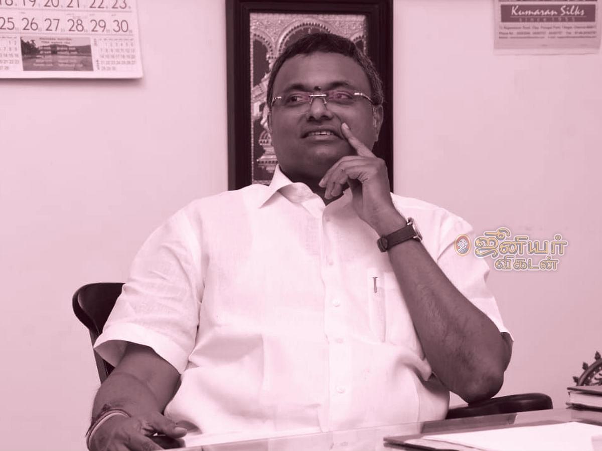 கார்த்தி சிதம்பரம்