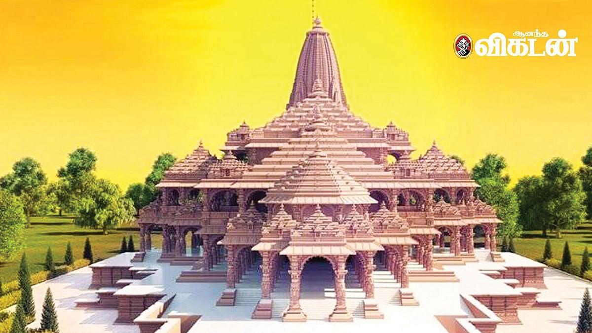 அயோத்தி ராமர் கோயில் மாதிரிப் படம்