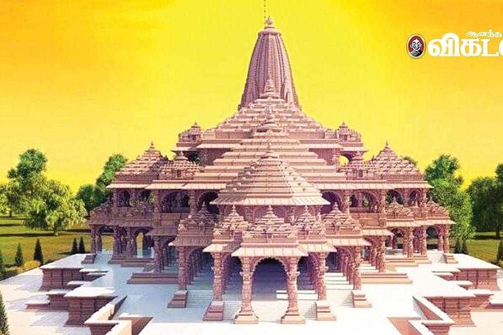 அயோத்தி ராமர் கோயில் மாதிரிப்படம்