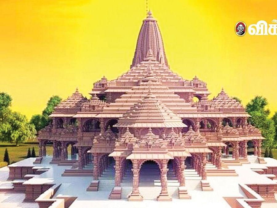 ராமர் கோயில் அஸ்திவாரத்துக்கு புது டெக்னிக்... காரணம் என்ன?