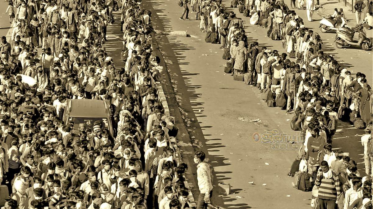 வெளிமாநிலத் தொழிலாளர்கள்