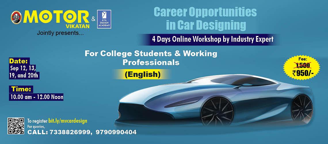 4 Days Online Car Design Workshop