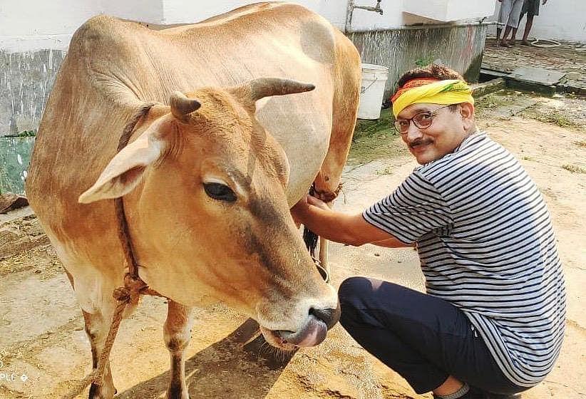 குப்தேஷ்வர் பாண்டே