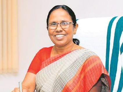 ஷைலஜா டீச்சர்