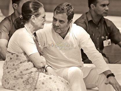 சோனியா காந்தி, ராகுல் காந்தி