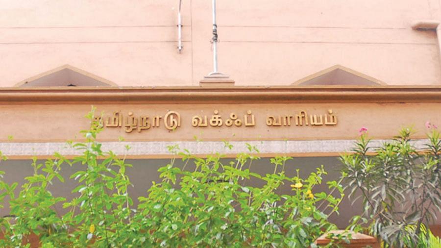 வக்ஃபு வாரியத் தேர்தல் சர்ச்சை