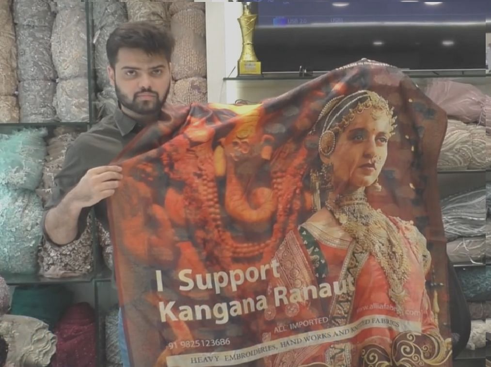 'I support Kangana Ranaut' Saree