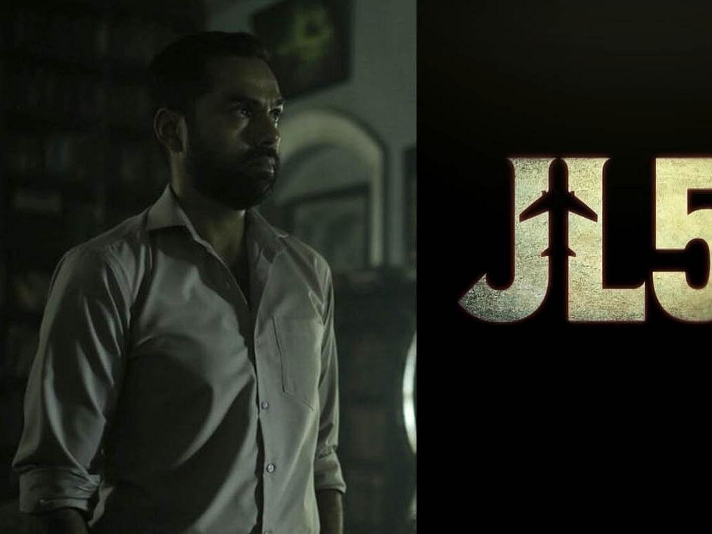 எப்போதோ பறந்த விமானம் இப்போது கிராஷானால்... டைம் டிராவல் த்ரில்லர் #JL50 எப்படி?