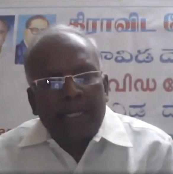 கிருஷ்ண ராவ்