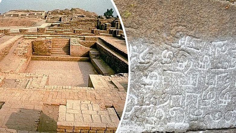இந்திய வரலாறு
