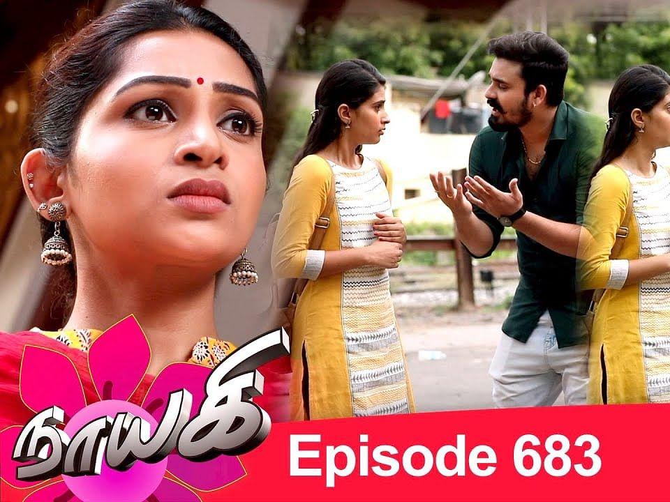 Naayagi Episode 683 | நாயகி பாகம் 683 | Tamil Serial | 14/09/2020