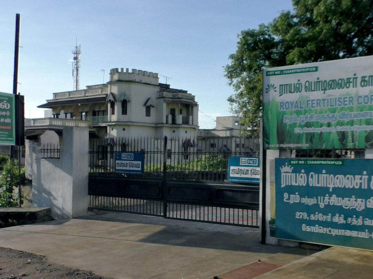 ஈரோடு: கணக்கில் வராத ரூ.4 கோடி..! - உர விற்பனை நிலைய ரெய்டின் பின்னணி