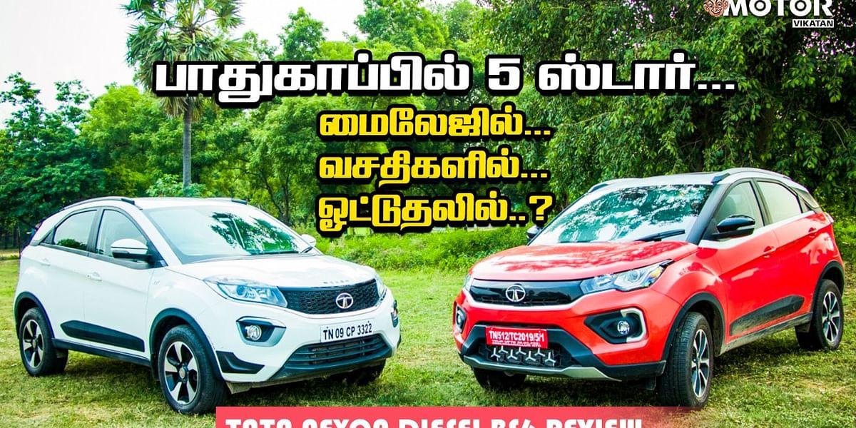 Tata Nexon Diesel BS-6
