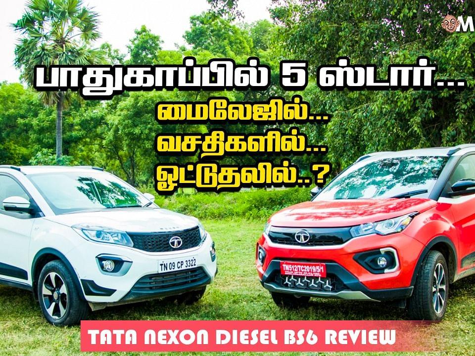 Tata Nexon Diesel BS-6 மைலேஜில், வசதிகளில், ஓட்டுதலில் எப்படி? #Review