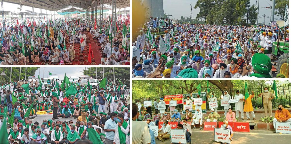 வேளாண் சட்டங்களுக்கு எதிராக நடைபெற்ற விவசாயிகளின் போராட்டங்கள்