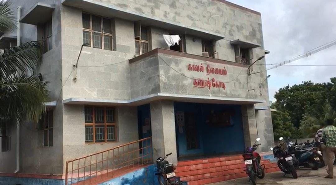 தனுஷ்கோடி காவல் நிலையம்.