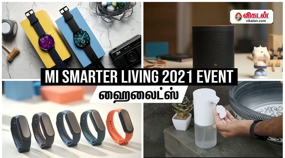 Mi Smarter Living Event 2021