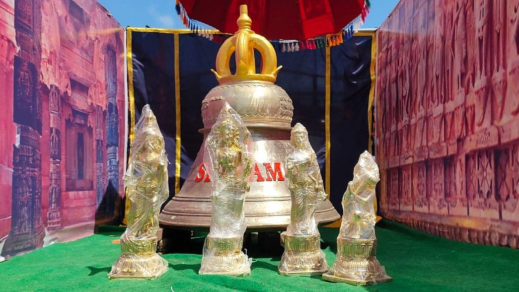 அயோத்தி செல்லும் மெகா மணி.
