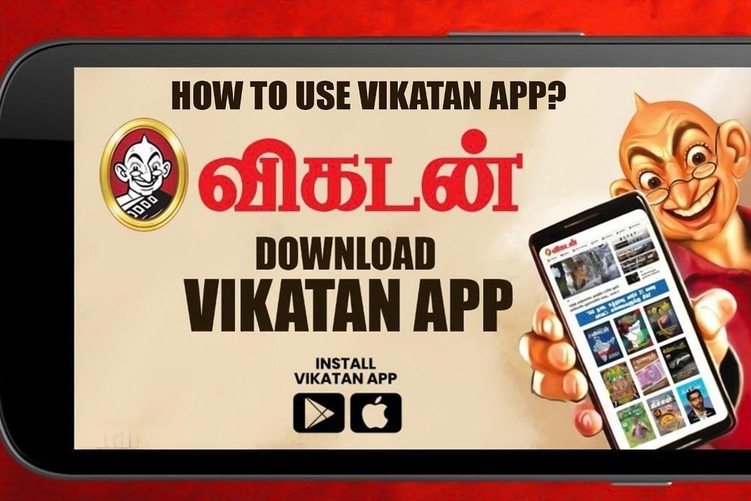 Vikatan App