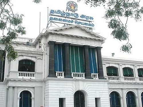ராமநாதபுரம், நாமக்கல் சட்டமன்றத் தொகுதிகள்... 54 ஆண்டுகளாகத் தொடரும் ஆட்சி சென்டிமென்ட்!