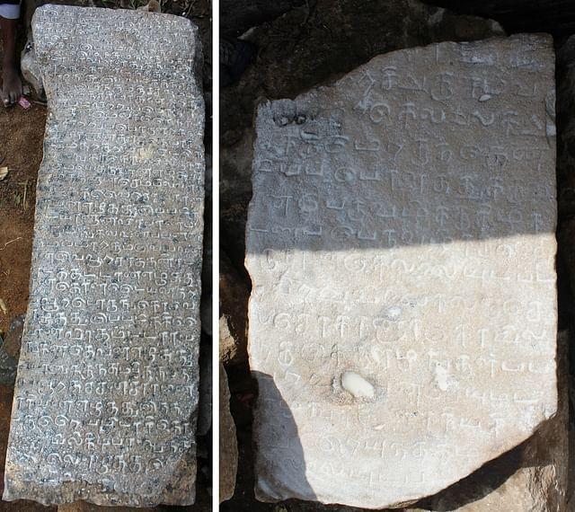 800 ஆண்டுகளுக்கு முந்தைய கல்வெட்டு