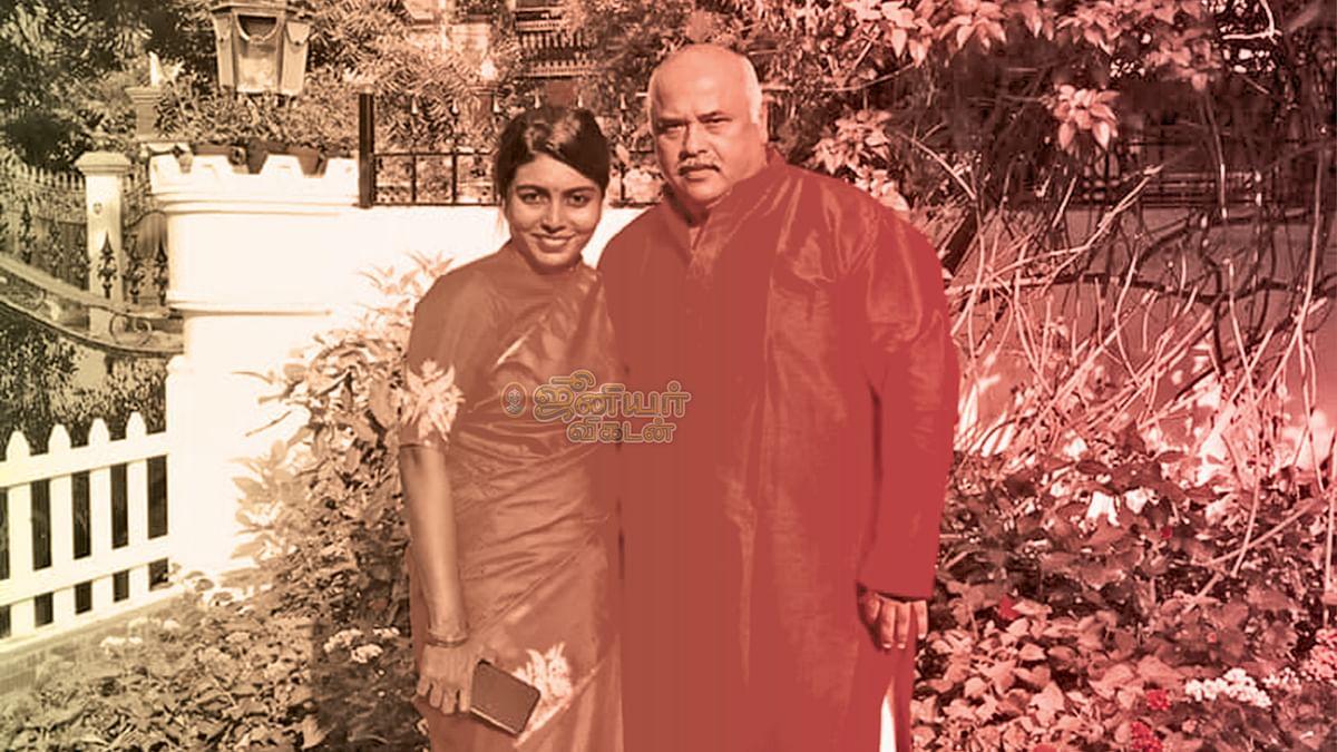 பீலா ராஜேஷ் - ராஜேஷ் தாஸ்