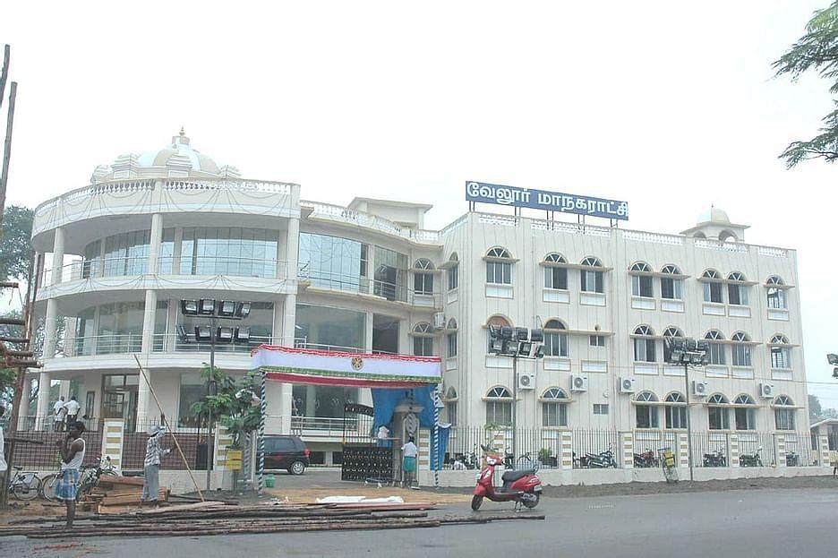 வேலூர் மாநகராட்சி