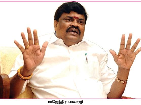 திருச்செந்தூர்:`ரஜினி பேச்சில் உண்மை இருக்கிறது; நியாயம் இருக்கிறது!' - அமைச்சர் ராஜேந்திர பாலாஜி