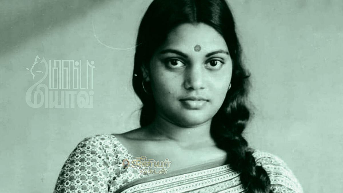 சில்க் ஸ்மிதா