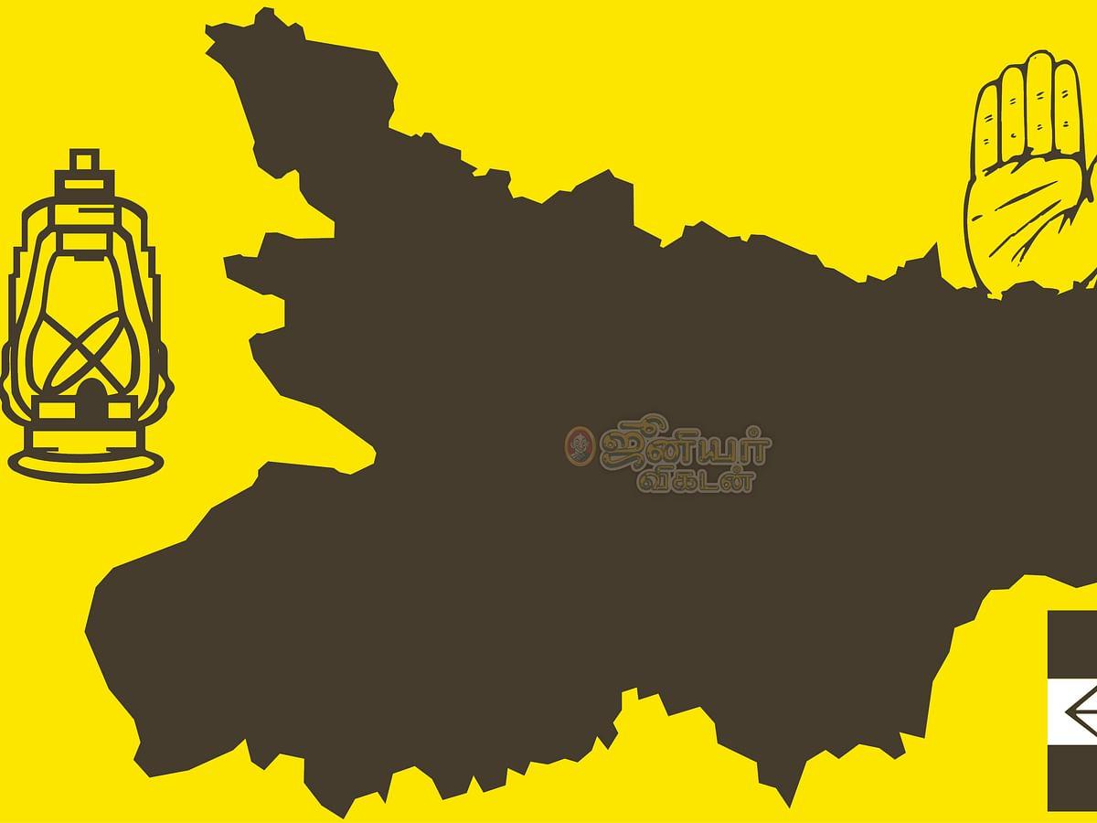 பீகார் தேர்தல் - பிளான் 2020