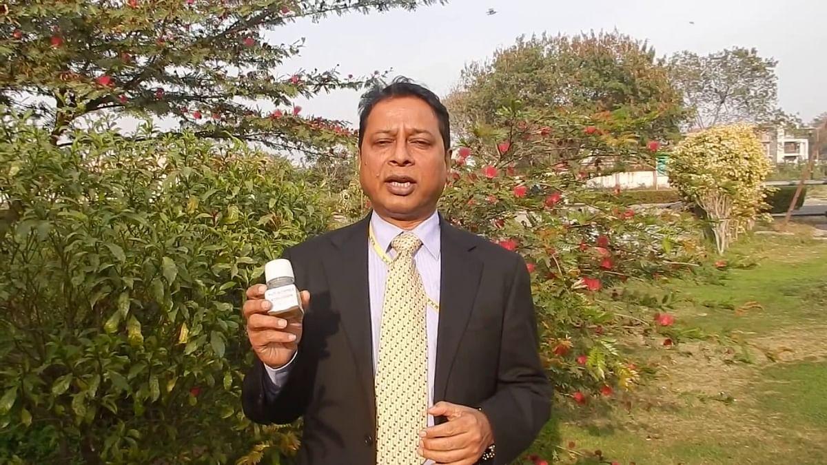கிருஷ்ண சந்திரா