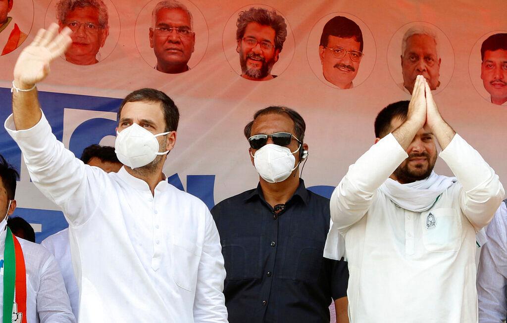 ராகுல் காந்தி, தேஜஸ்வி யாதவ் பீகார்  தேர்தல்