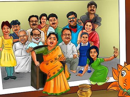 காவி பிலிம்ஸ் வழங்கும் 'தாமரை மலருமா?' - திகில் படம்