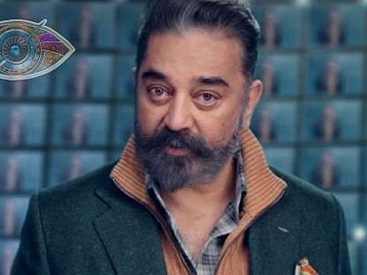பிக்பாஸ் சீசன் - 5 நிகழ்ச்சியை கமல்ஹாசன் தயாரிக்கிறாரா, Endemol Shine வெளியேறியதா… உண்மை என்ன?