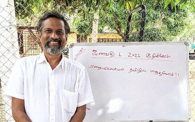 ஜோஹோ CEO, இப்போ கிராமத்தில் பள்ளி ஆசிரியர்... ஶ்ரீதர் வேம்புவின் புது அவதாரம்!