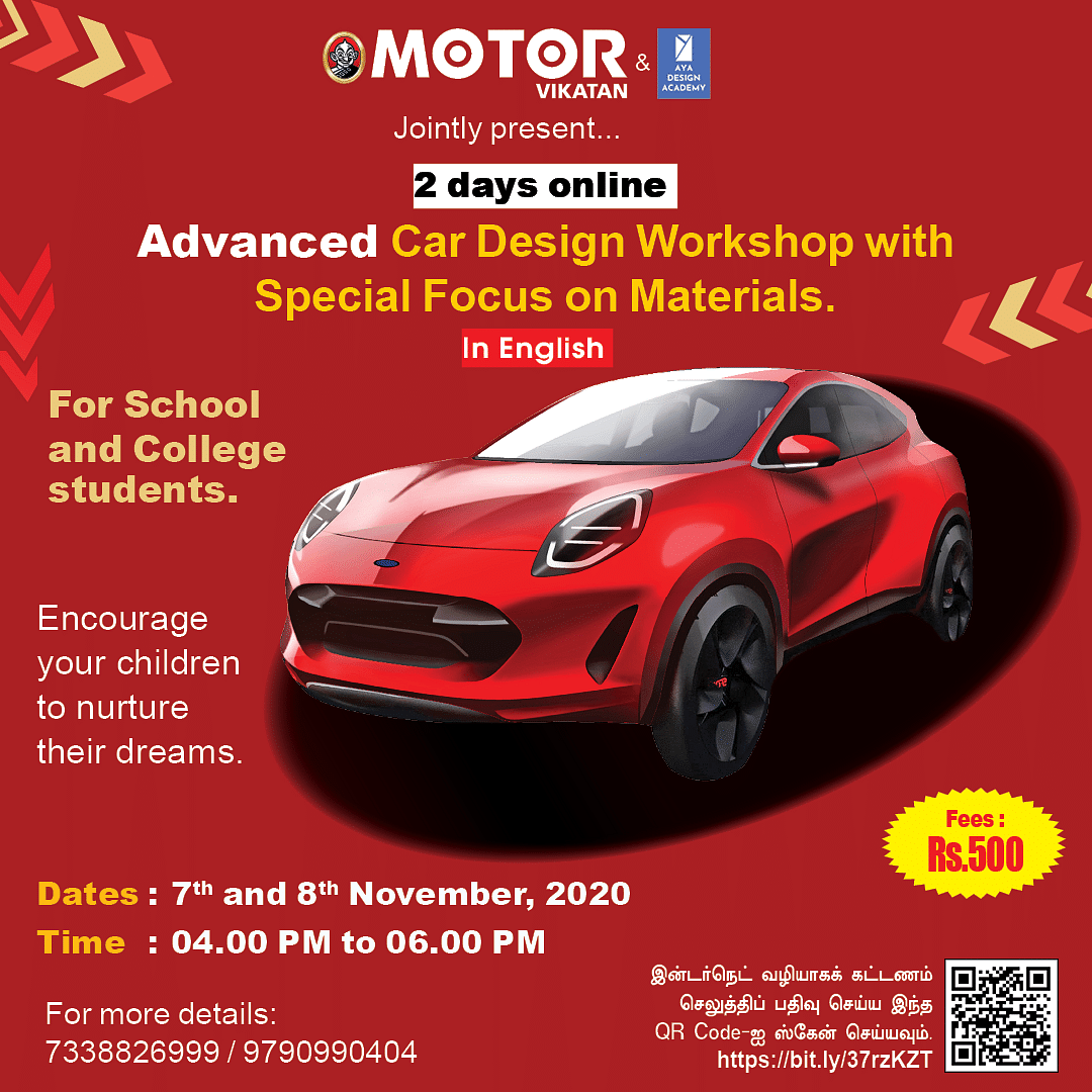 Car Design Online Workshop