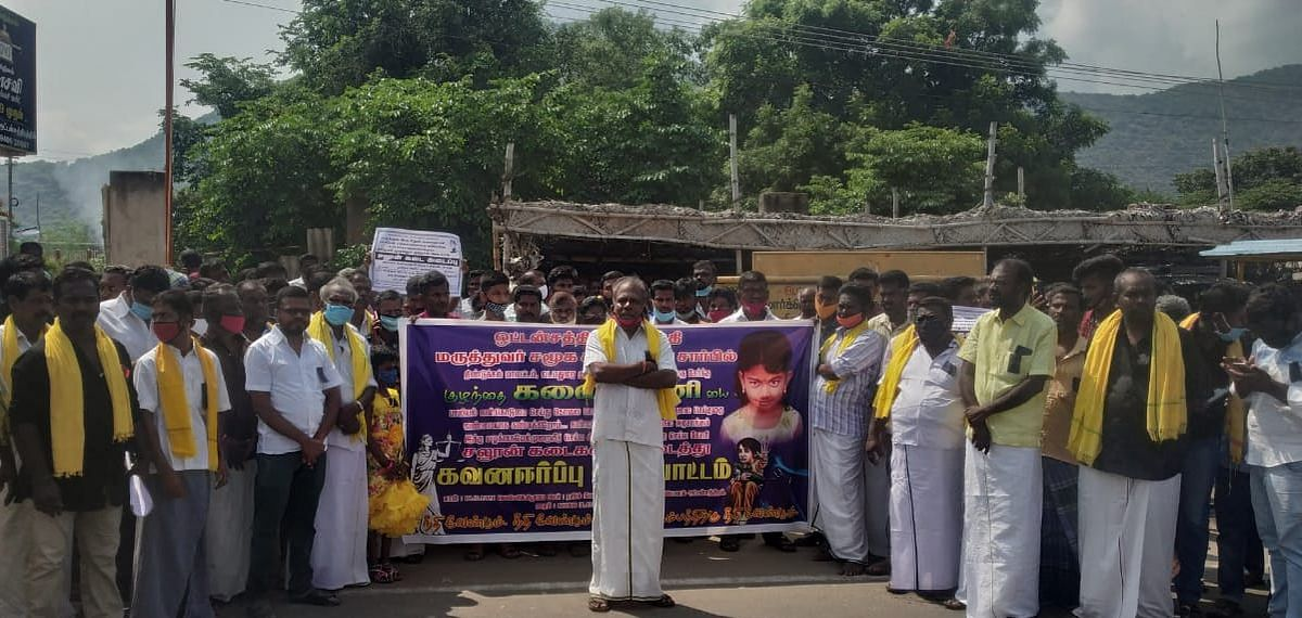 போராட்டத்தில் ஈடுபட்ட தமிழ்நாடு மருத்துவர் சமூக நலச்சங்கத்தினர்