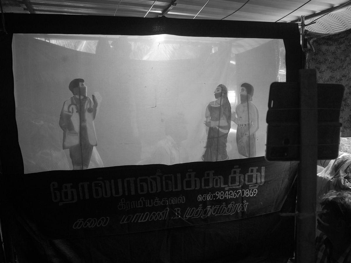 ஸ்மார்ட்போன் மூலம் உயிர்பெறும் கிராமியக்கலை தோல்பாவை கூத்து! #PhotoStory