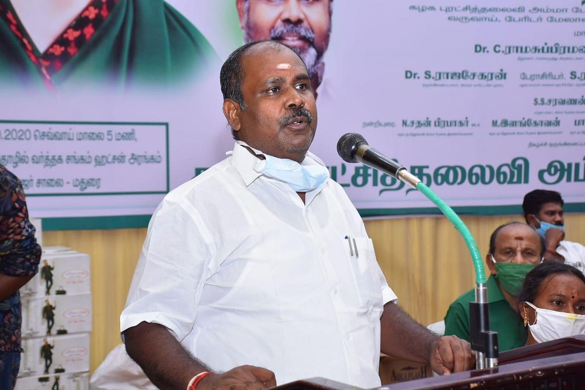 ஆர்.பி.உதயகுமார்