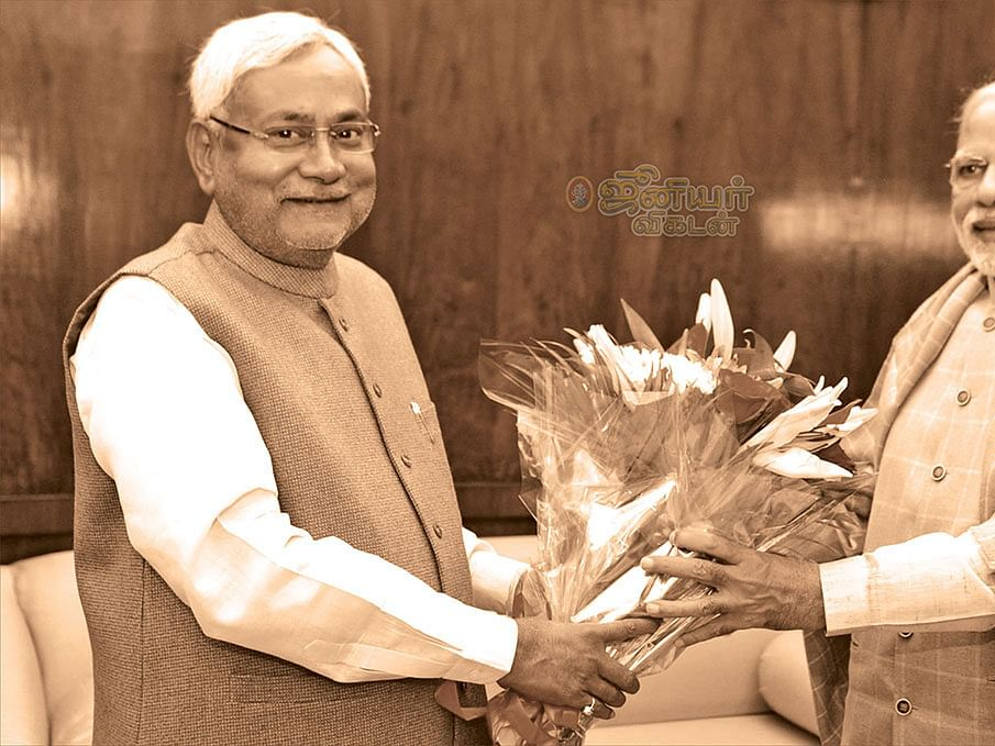 நிதிஷ் குமார் - மோடி