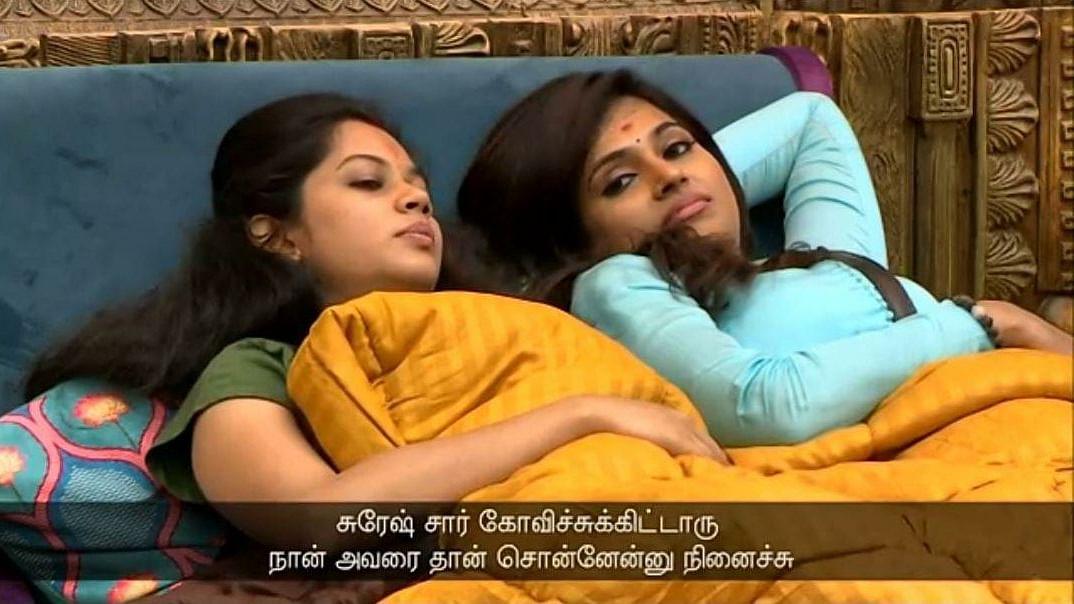 Bigg Boss 4 Tamil Promo