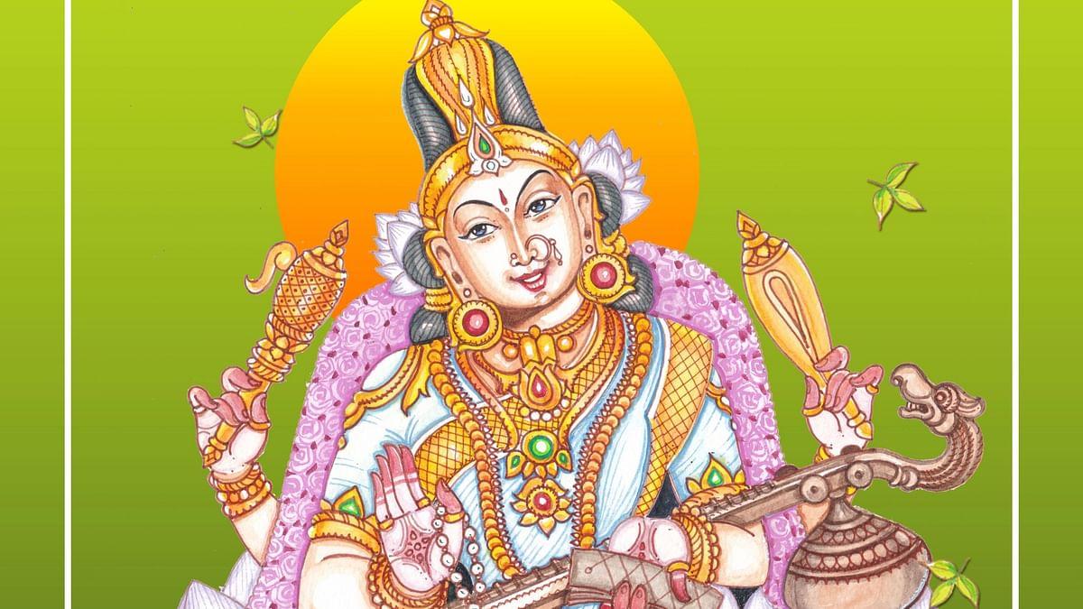 சரஸ்வதி தேவி